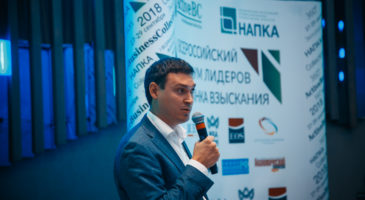 I ALL-RUSSIAN FORUM of LEADERS of the MARKET RECOVERY
